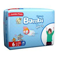 Bambi jumbo pack size 6 xx large 40 diapers