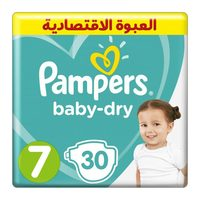 Pampers baby-dry size 7 extra Large 15+kg value pack 30 Diapers