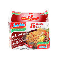 Indomie Fried Instant Noodles 80g x Pack of 5