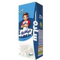 Safio Uht Milk Plain 200ml