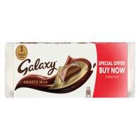 Galaxy Milk 80gx3