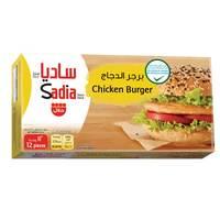 Sadia Chicken Burger 600g