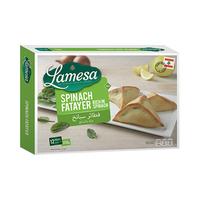 Lamesa Spinach Fatayer 350GR