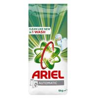 Ariel Automatic Laundry Powder Detergent Original Scent 9kg