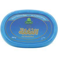 Halwani Bros Al Nakhla Finest Plain Halawa 250g