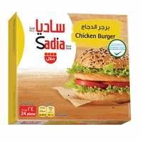 Sadia Chicken Burger 1.2kg