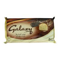 Galaxy Vanilla Cake 30gx5