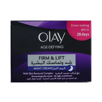 Olay Anti-Wrinkle Firm and Lift Night Cream 50g