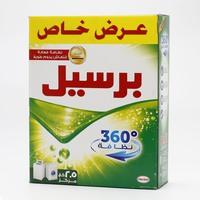 Persil washing powder green box 2.5 Kg