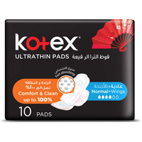 Kotex Ultra Thin Normal with Wings Pads x Pack of 10