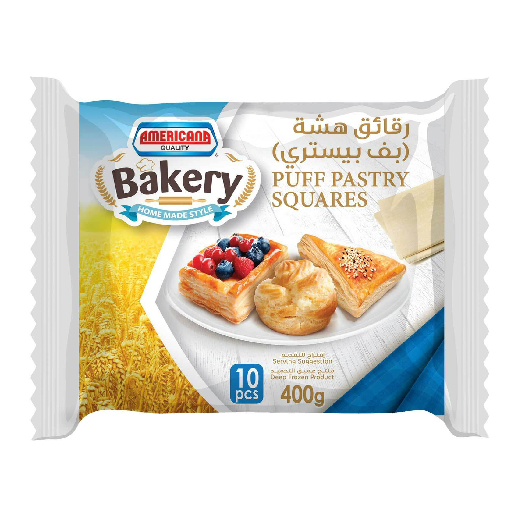 Buy Americana Puff Pastry Square 400 G Times 10 Online Shop Frozen Food On Carrefour Saudi Arabia