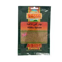 Abido Kibby Grinded Spices 50GR