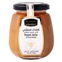 Al Shifa Royal Jelly In Honey 250g