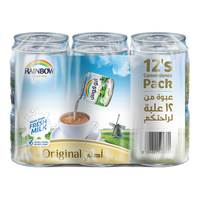 Rainbow Vitamin D Evaporated Milk 170g x Pack of 12