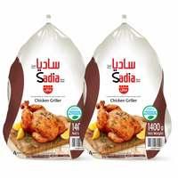 Sadia Whole Frozen Chicken 1.4kgx2