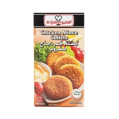 Buy Al Kabeer Chicken Mince Cutlets 320 G Online Shop Frozen Food On Carrefour Saudi Arabia