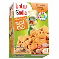 Sadia Chicken Nuggets Cheese for Kids 400g