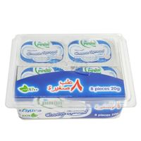 Pinar Izmira Cheese Portion 20g x Pack Of 8