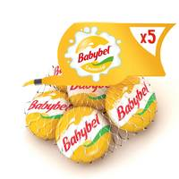 Mini Babybel Emmental Cheese Pack of 5 pieces 100g