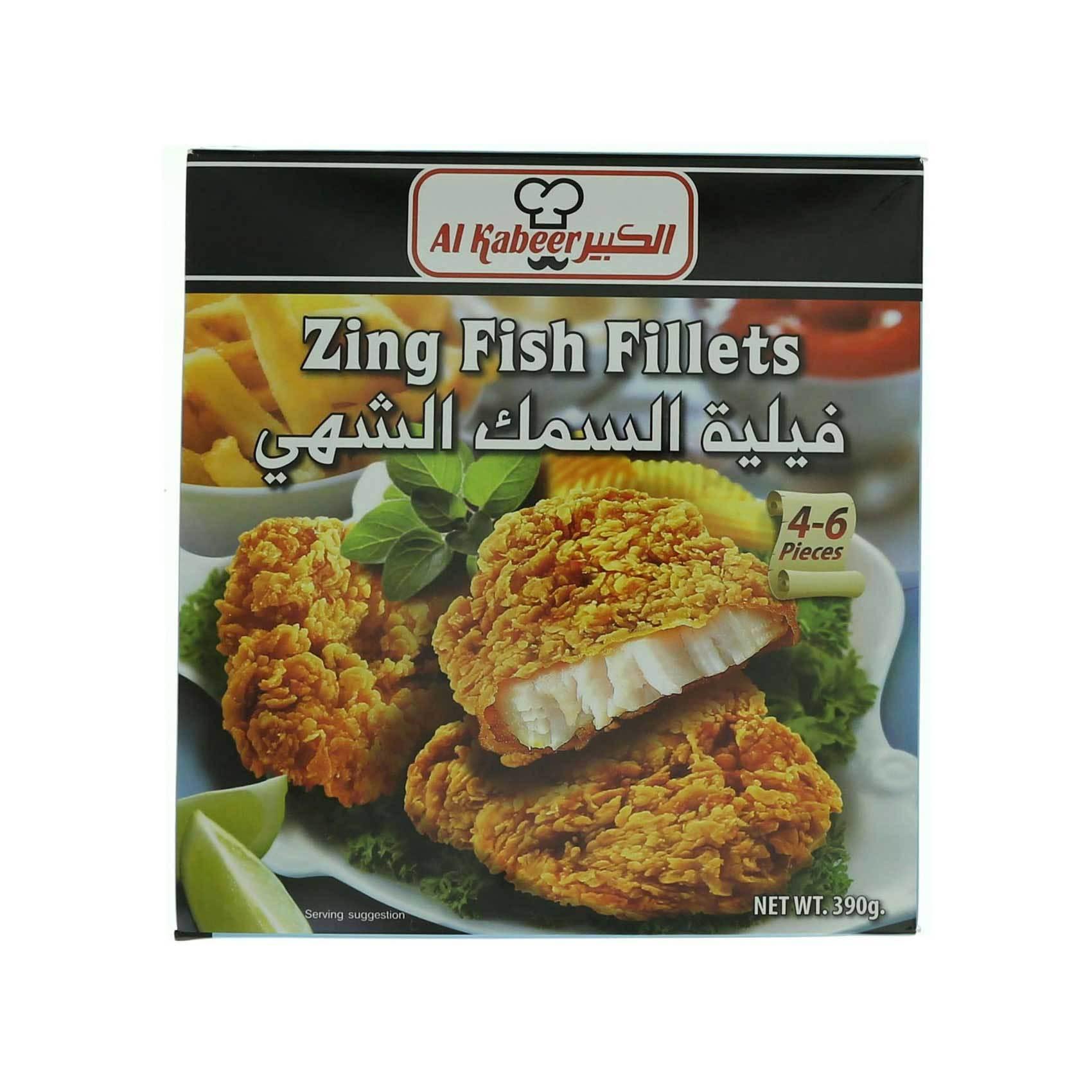Buy Al Kabeer Zing Fish Fillets 390 G Online Shop Frozen Food On Carrefour Saudi Arabia