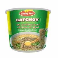 Lucky Me Mini Batchoy 40g