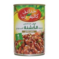 California Garden Canned Fava Beans Saudi Koshna Recipe 450g
