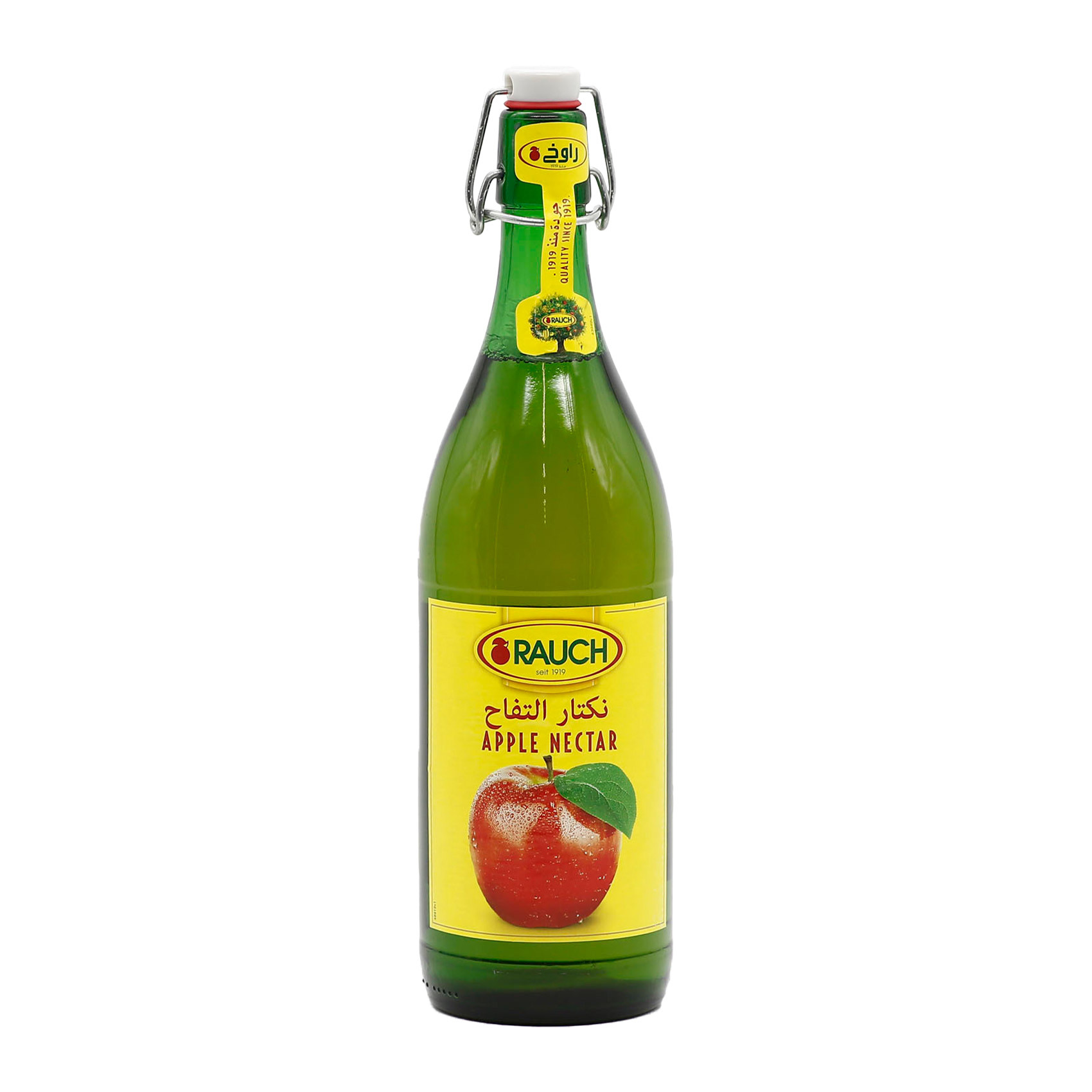 Buy Rauch Apple Nectar 900 Ml Online Shop Beverages On Carrefour Saudi Arabia