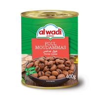 Al Wadi Al Akhdar Fava Beans 400GR