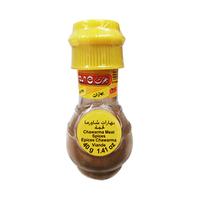 Aoun Chawarma Spices 40GR