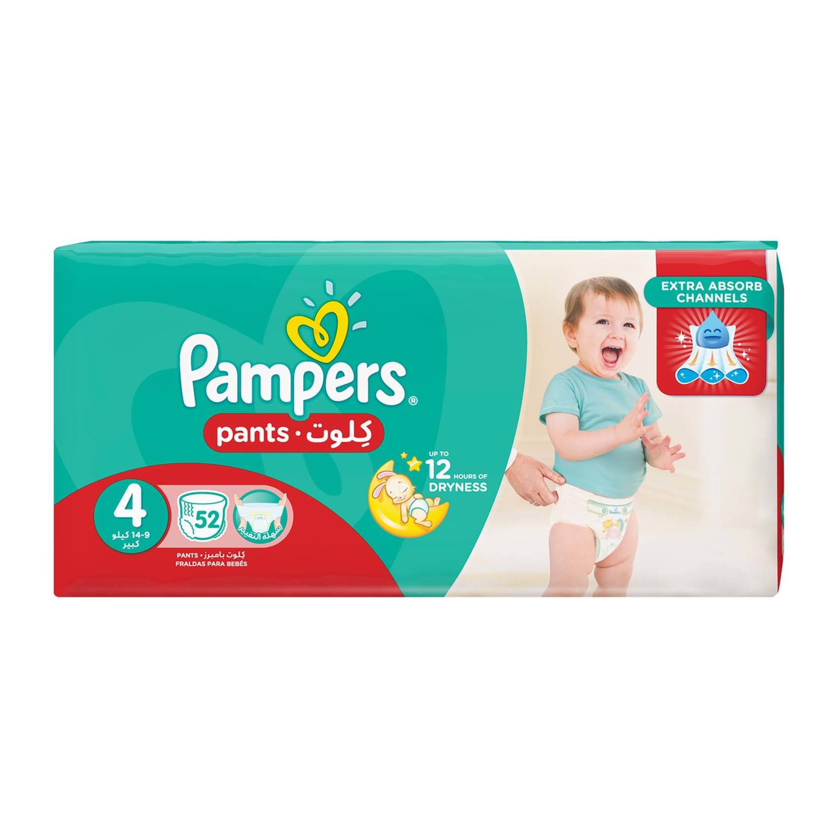 Buy Pampers Pants Diapers Size 4 Maxi Jumbo Pack 52 Diapers Online Shop Baby Products On Carrefour Saudi Arabia