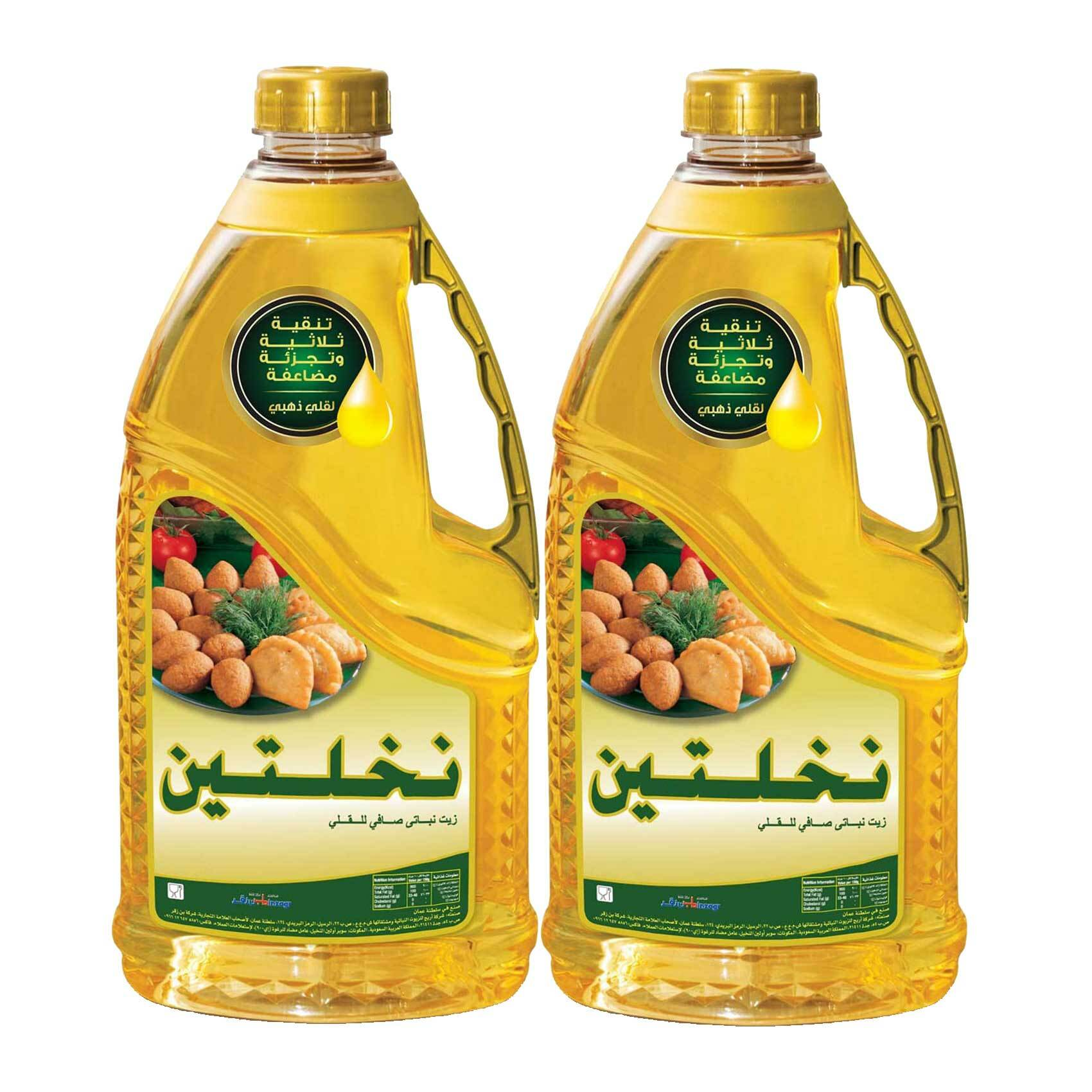 Buy Nakhlatain Puer Vegetable Oil For Frying 1 5 L X 2 Online Shop Food Cupboard On Carrefour Saudi Arabia