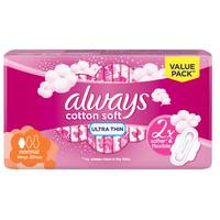 Always Ultra Cotton Soft Normal Sanitary Pads 20 Counts
