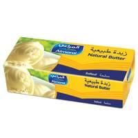 Almarai Salted Natural Butter 200g