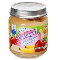 Farley's Stage 1 Apple and Banana Baby Food 120g