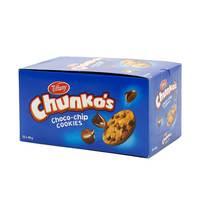 Chunko's choco chip 40 g x 12
