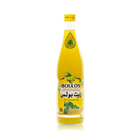 Boulos Extra Virgin Olive Oil Glass 500ML
