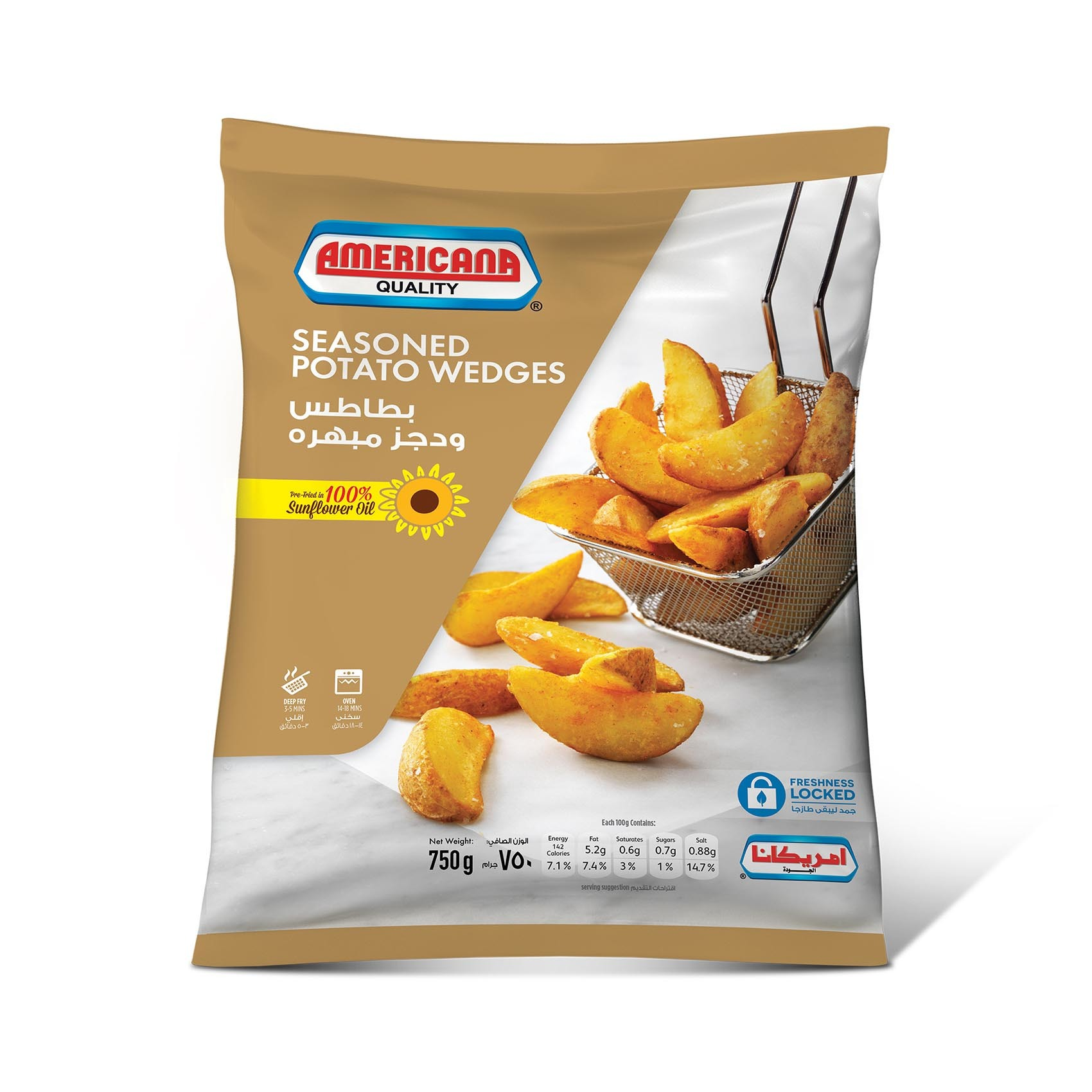 Buy Americana Potato Wedges 750 G Online Shop Frozen Food On Carrefour Saudi Arabia
