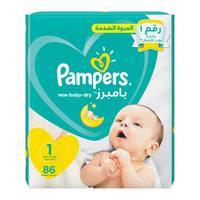 Pampers 1 jumbo pack newborn 2-5 kg 86 diapers