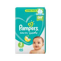 Pampers Baby-Dry Diapers Size 3 Midi Value Pack 46 diapers