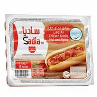 Sadia Hot and Spicy Chicken Franks 340g