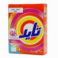 Tide detergent powder high foam with downy freshness 2.5 Kg