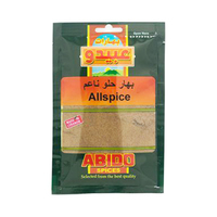 Abido All Spices Grinded 50GR