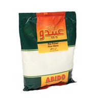 Abido Rice Powder 500GR