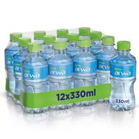 Arwa Drinking Water 330ml x Pack of 12