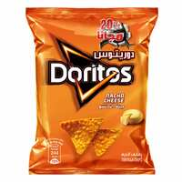 Doritos Nacho Cheese Tortilla Chips 40g