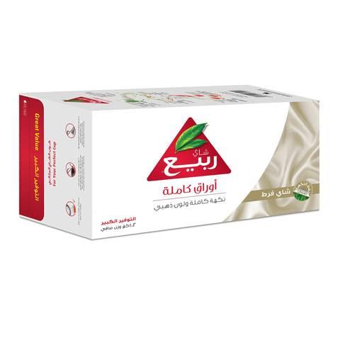 Buy Rabea Premium Full Leaf Tea 1 1 Kg Online Shop Beverages On Carrefour Saudi Arabia
