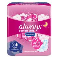 Always Cotton Soft Maxi Thick Night Sanitary Pads with Wings 8 Pads