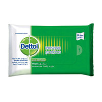 Dettol Anti-Bacterial Wipes 20 Counts
