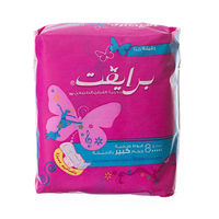 Private Ladies Pads Extra Thin Super 8 Pads