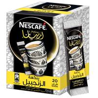 Nescafe Arabiana Ginger Arabic Instant Coffee Sachet 3g x Pack of 20